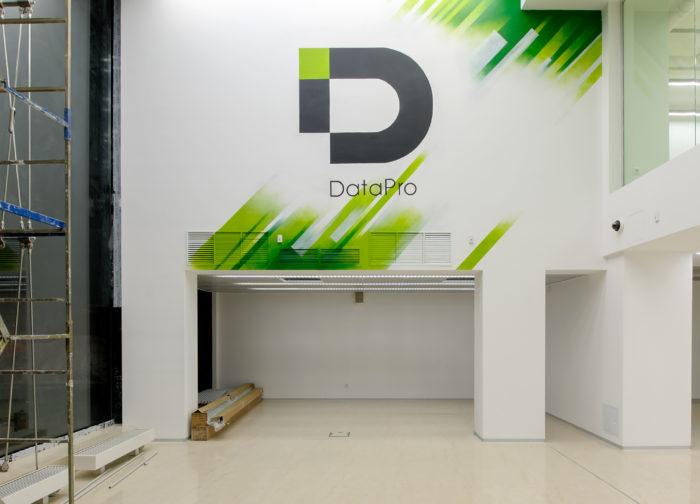 Офис компании DATAPRO
