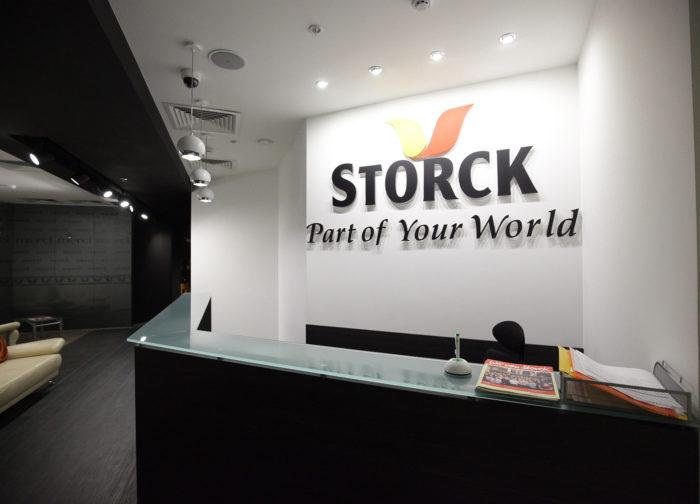 Офис компании Storck
