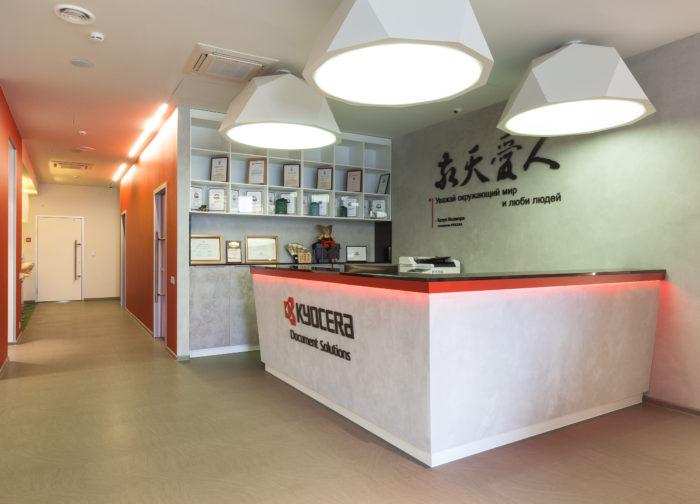 Офис компании Kyocera