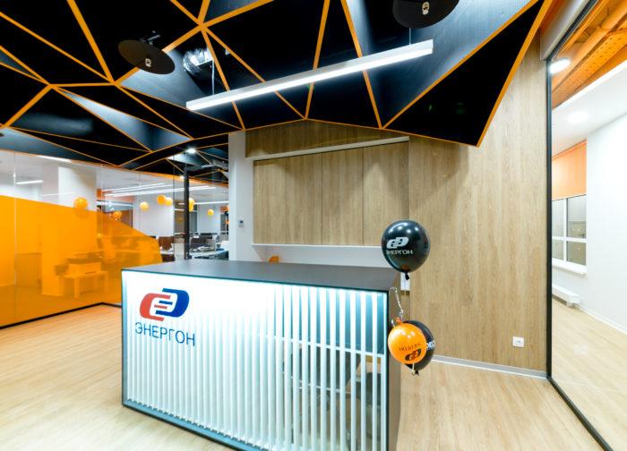 Офис компании Энергон