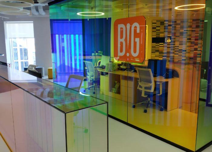 Офис компании БИГ