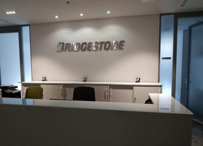 Офис компании Bridgestone